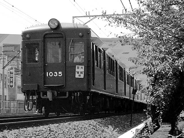 阪急電鉄・1010系電車