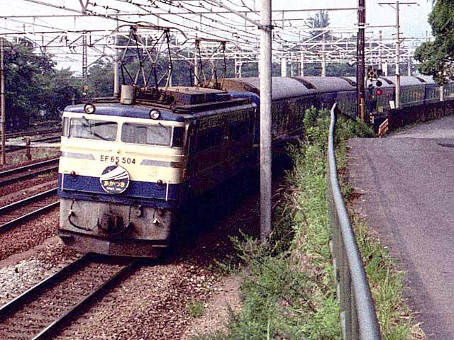 旧国鉄・EF65型機関車。東海道本線・向日町−山崎間にて。 EF65型... 旧国鉄・EF65型