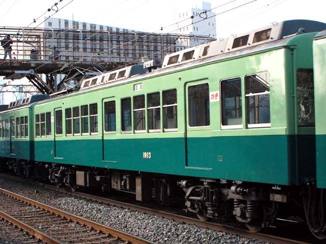 京阪1900系電車